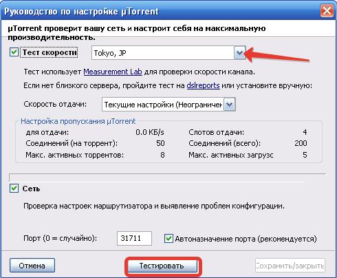 Как увеличить количество слотов на сервере css